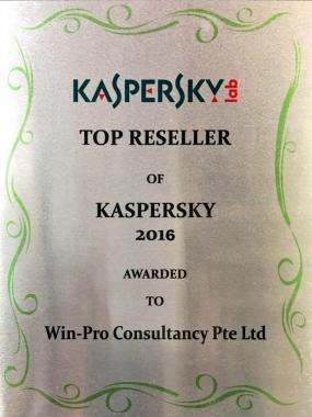 kaspersky-best-reseller_2016